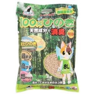 イデシギョー株式会社 キャットセイド 100%ひのき 固まって流せる 木のネコ砂 8Lの商品画像|ナビ