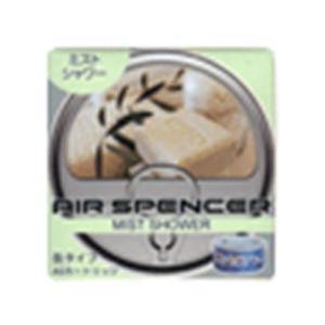 栄光社 エアースペンサーブルーsカートリッジsミストシャワー 自動車用芳香剤 A67|yamakishi