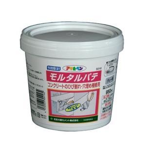 アサヒペン モルタルパテ グレー 950ml yamakishi