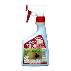 アサヒペン 水性カベ塗料用下塗り剤 ハンドスプレー式 ライトブルー 480ml|yamakishi