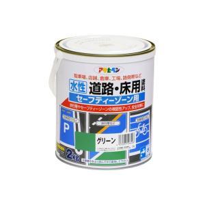アサヒペン 道路床用塗料セーフティーゾーン用(グリーン) 【2kg】|yamakishi