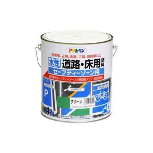 アサヒペン 道路床用塗料セーフティーゾーン用(グリーン) 【4kg】|yamakishi