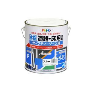 アサヒペン 道路床用塗料セーフティーゾーン用(ブルー) 【4kg】|yamakishi