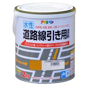 アサヒペン 水性塗料・道路線消し用塗料(黄色) 【2kg】|yamakishi