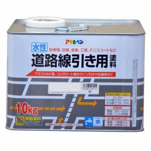 アサヒペン 水性塗料・道路線消し用塗料(白) 【10kg】|yamakishi