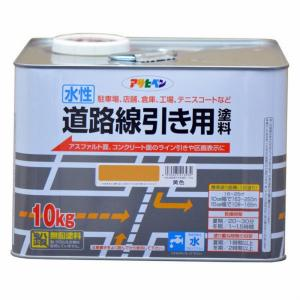 アサヒペン 水性塗料・道路線消し用塗料(黄色) 【10kg】|yamakishi