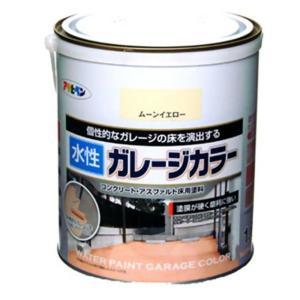 アサヒペン 水性ガレージカラー(ムーンイエロー) 【1.6L(1600ml)】 yamakishi