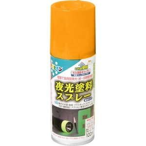 アサヒペン 夜光塗料スプレー(だいだい色) 【0.1L(100ml)】|yamakishi