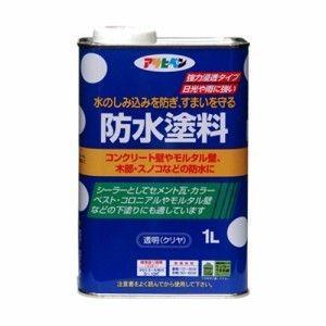 アサヒペン 防水塗料 【1.0L(1000ml)】|yamakishi