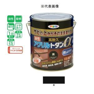 アサヒペン 油性高耐久アクリルトタン用α  黒 1.6kg|yamakishi