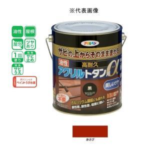 アサヒペン 油性高耐久アクリルトタン用α  赤さび 1.6kg|yamakishi