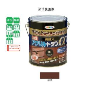 アサヒペン 油性高耐久アクリルトタン用α  こげ茶 1.6kg|yamakishi