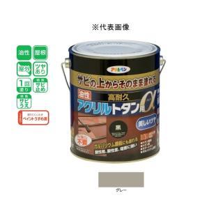 アサヒペン 油性高耐久アクリルトタン用α  グレー 1.6kg|yamakishi