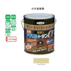 アサヒペン 油性高耐久アクリルトタン用α  ニュークリーム 1.6kg|yamakishi
