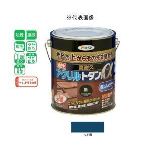アサヒペン 油性高耐久アクリルトタン用α  なす紺 1.6kg|yamakishi