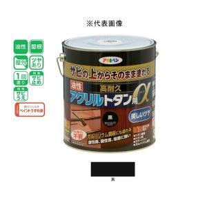 アサヒペン 油性高耐久アクリルトタン用α  黒 3kg|yamakishi