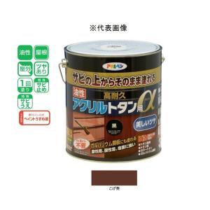 アサヒペン 油性高耐久アクリルトタン用α  こげ茶 3kg|yamakishi