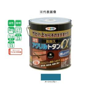 アサヒペン 油性高耐久アクリルトタン用α  オーシャンブルー 3kg|yamakishi