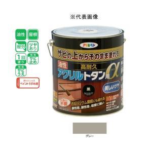アサヒペン 油性高耐久アクリルトタン用α  グレー 3kg|yamakishi