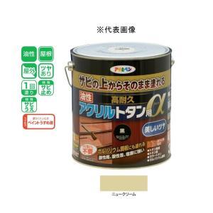 アサヒペン 油性高耐久アクリルトタン用α  ニュークリーム 3kg|yamakishi