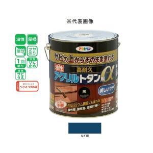 アサヒペン 油性高耐久アクリルトタン用α  なす紺 3kg|yamakishi