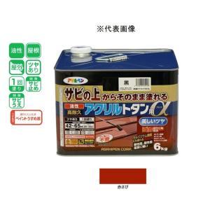 アサヒペン 油性高耐久アクリルトタン用α  赤さび 6kg|yamakishi