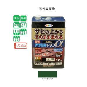 アサヒペン 油性高耐久アクリルトタン用α ディープグリーン 12kg