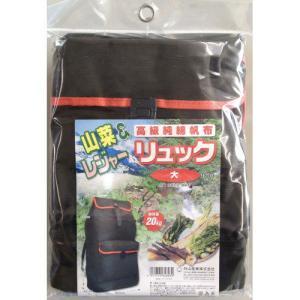 グリーンライフ 純綿山菜リュック TS-03の商品画像|ナビ
