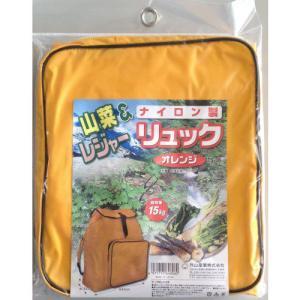 グリーンライフ ナイロン山菜リュック O.R TS-06の商品画像 ナビ
