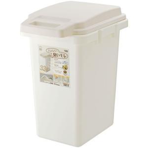 リス HOME&HOME ワンハンドパッキンペール(ゴミ箱) 33L ベージュ