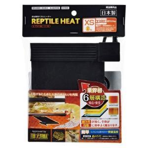 ●本体サイズ(約):14.5×16.0cm ●耐久性に優れ熱効率を高めた全体が均等に効率よく暖まる新...