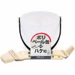 インダストリーコーワ KOWA ポリペール缶ハケ付セット1.5L+30mm+50mm 11742 yamakishi