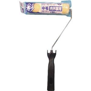 インダストリーコーワ KOWA 彩スモールローラーハンドルセット中毛 150mm 150mm|yamakishi