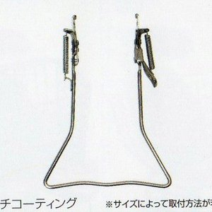 サギサカ 両立スタンド26型 W 11358|yamakishi