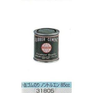 サギサカ 小缶ゴムのり ノントルエン 85cc|yamakishi