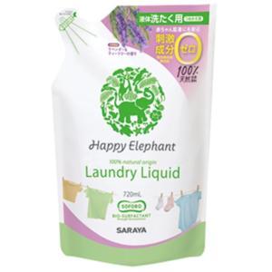 サラヤ ハッピーエレファント液体洗たく用洗剤 詰替720ml|yamakishi