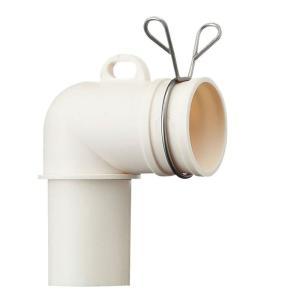 三栄水栓 SANEI 洗濯機排水トラップエルボ《洗濯機用品/洗濯機排水トラップ・排水口》(洗濯機用)...