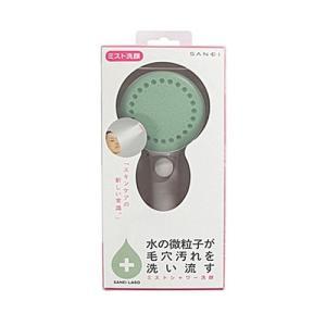 三栄水栓 ミストストップシャワーヘッド グリーン PS3062-80XA-LG2|yamakishi