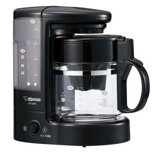 象印 コーヒーメーカー 珈琲通(4杯分用) EC-GB40-TD(ダークブラウン)|yamakishi