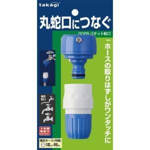 ● ●横水栓・万能ホーム水栓・自在水栓に取り付け可能です。<br>●ゴムパッキンと止めね...