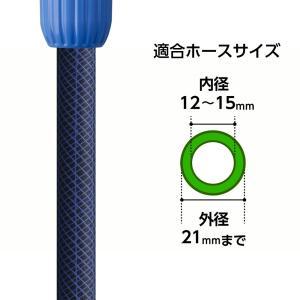 タカギ オーロラα ホースリールのみ R300FJA yamakishi 02