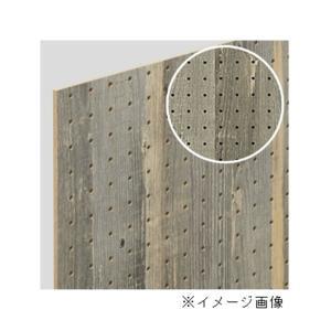 光 木目調パンチングボード ヴィンテージボード 60×45cm  ヴィンテージグレー PGMBD46...