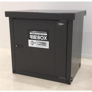山善 YAMAZEN 宅配BOX P-BOX(ピーボ) 1BOXタイプ PBH-1|yamakishi