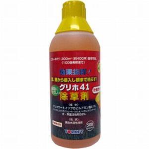 ヨーキ産業 グリホ41 除草剤 500mL 【非農耕地用】