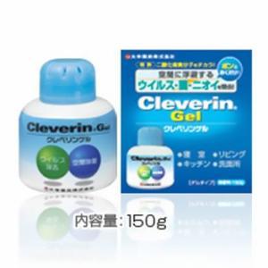 大幸薬品 クレベリンゲル 150g