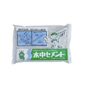 サンホーム 水中セメント 超速硬性 灰色 1.3kg BC1.3 yamakishi