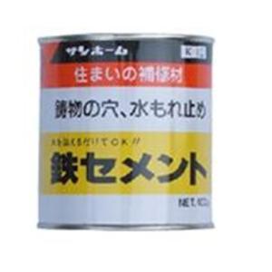 サンホーム 鉄セメント 鋳鉄充填補修材 灰色 400g KIC yamakishi