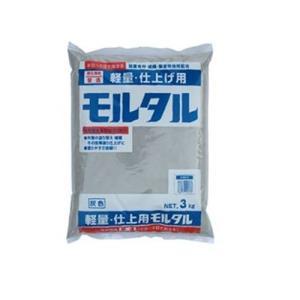 サンホーム 軽量・仕上げ用モルタル 灰色 3kg EMG3|yamakishi