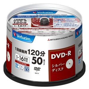 三菱化学メディア Verbatim DVD-R...の関連商品9