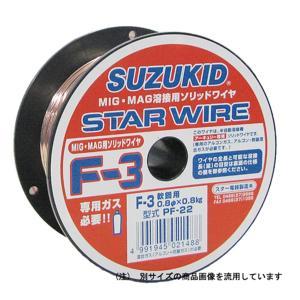 ● ●スズキッド半自動溶接機用軟鋼ソリッドワイヤ。<br>●軟鋼素材の溶接に使用します。...